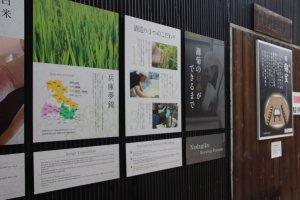 Panneaux explicatifs de la brasserie Nadagiku à Himeji.