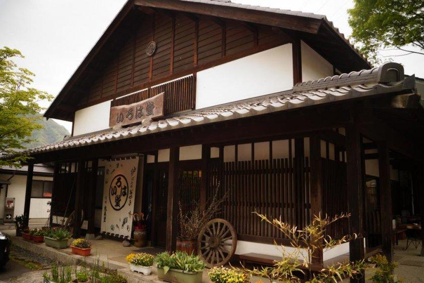 Irohado shop-front