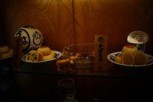 Oyaki waiting to be eaten