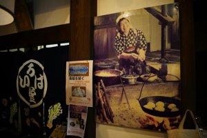 Cooking oyaki over the irori