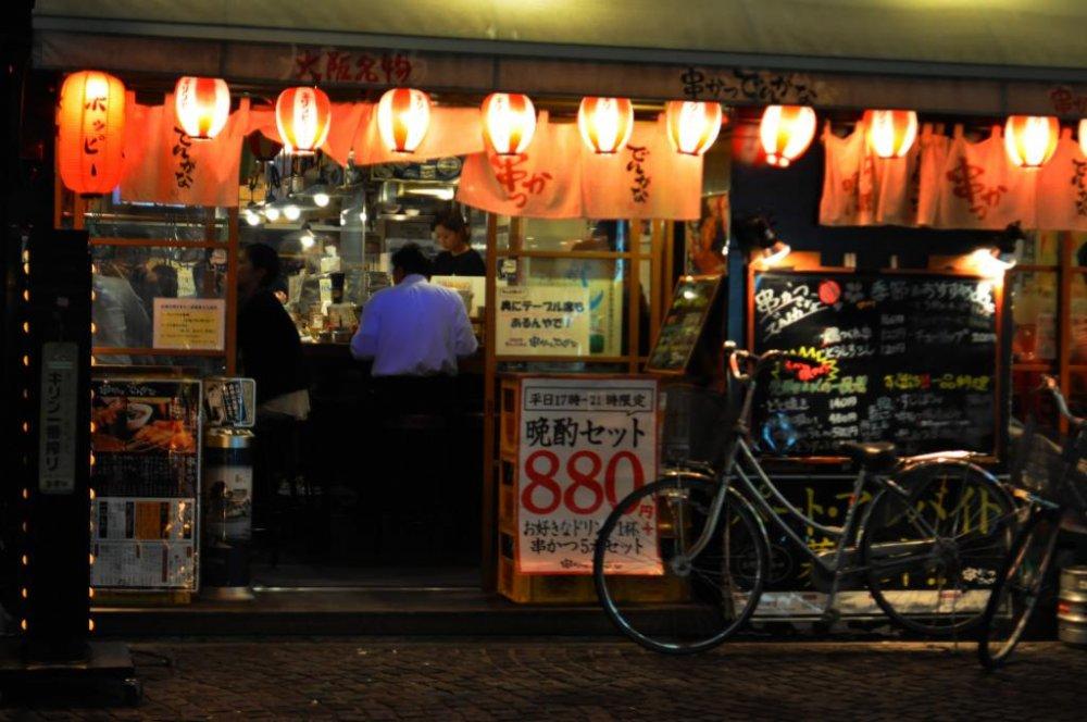 Kawasaki Station Restaurants