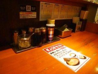 В обычном меню всего 4 вида суповых основ для рамэна (сио, сёю, мисо и цукэмэн), и еще целый лист топпинг из которых можно выбрать. Самый популярный - это мисо рамэн.