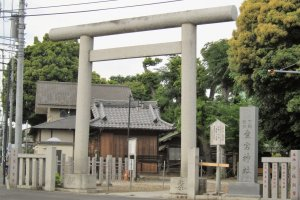 The torii entrance to the shrine