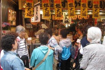 ตลาดซูงาโมะ โตเกียว