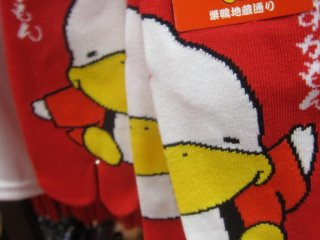 Some red socks with my face on it at Sugamo Tokyo