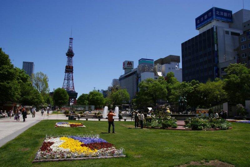 Warm summer day at Odori Park