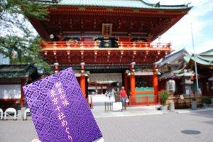 Goshuincho devant Kanda-myōjin