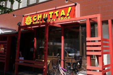 ร้านแกงเผ็ด Chutta!