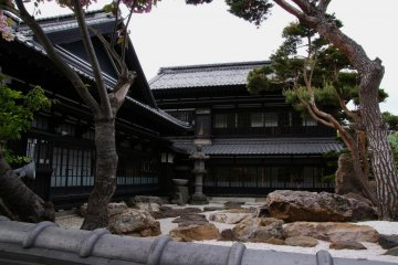 Old Aoyama Villa