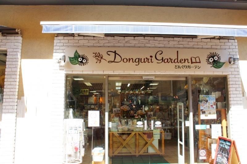 Donguri Garden
