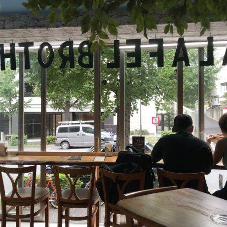 Cửa hàng Falafel Brothers