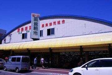 The entrance to main market area