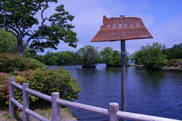 Parc Quasi National d\'Onuma