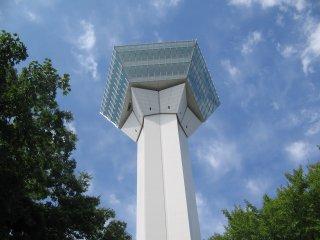 La tour de Goryokaku