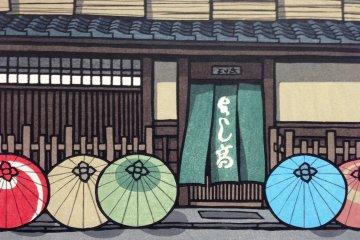 Ezoshi Art Shop and Gallery Gion