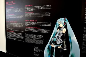 Learn more about the hype of Hatsune Miku, the popular voice synthesizer with a human persona