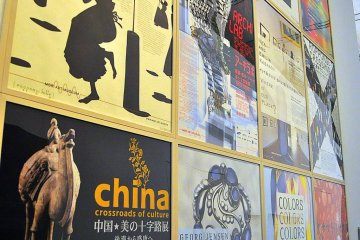A collection of past Mori exhibition posters