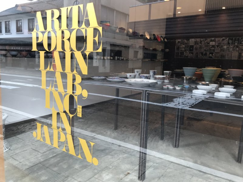 Traditional meets modern at Arita Porcelain Lab