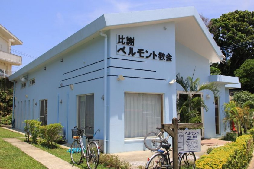 Belmont is a non-denominational Christian church where Americnas and Brits worship alongside Okinawans