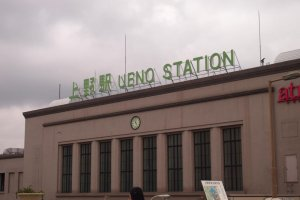 Even on bad weather days like this, Ueno Station's sign is ever visible.
