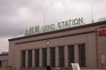สถานีUeno