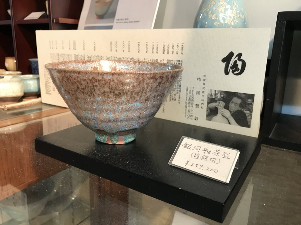 The pottery here is the real deal - this teacup was priced at a touch over 250,000 yen!