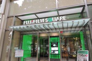 Fujifilm Square Entrace