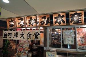 Fresh sashimi restaurant