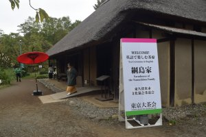 The indoor events were held in the beautiful buildings at the Edo-Tokyo Open Air Architectural Museum