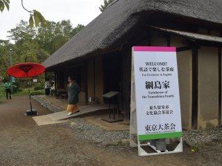 Các sự kiện trong nhà được tổ chức tại các tòa nhà đẹp ở Bảo tàng kiến trúc mở Edo-Tokyo
