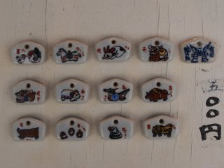 More small porcelain items you can buy at the shrine