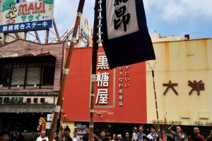Naha Tug-of-War Festival
