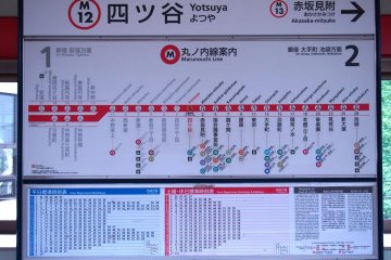 From Yotsuya Station, you can take the Maruonichi Line to get to Shinjuku, Ginza, Ikebukuro and Tokyo Station without having to change lines.