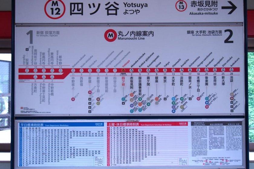 From Yotsuya Station, you can take the Maruonichi Line to get to Shinjuku, Ginza, Ikebukuro and Tokyo Station without having to change lines.