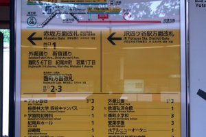 Before leaving the station, it's good to check the information boards to know where your intended destination is closest to which exit.