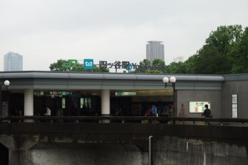 Tokyo Metro and JR share the same station grounds, so be sure you enter the correct gates of the line you wish to take.