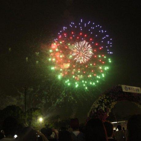Yokohama Port Festival Fireworks (2013)
