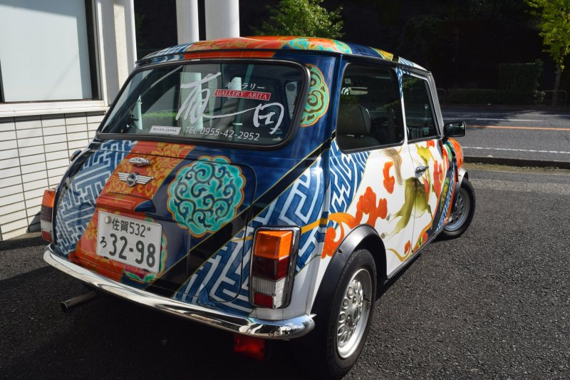 An Arita-yaki inspired Mini Cooper out the front