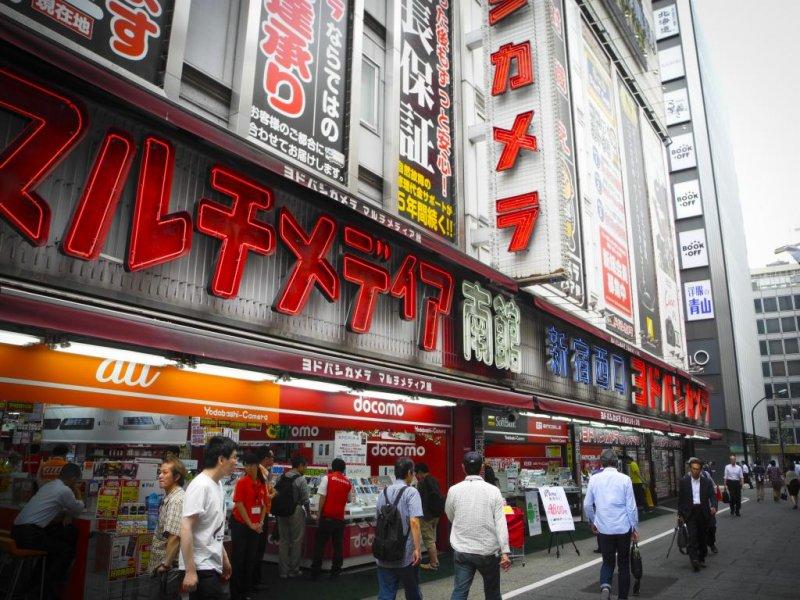 The Yodobashi Camera flagship store