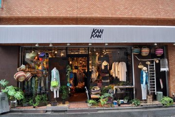 Gallery KAN KAN entices street goers with a fun exterior display