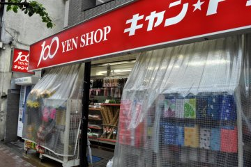This 100 Yen Shop is prepared for the rainy season