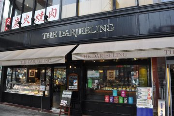The starting point of this adventure: The Darjeeling