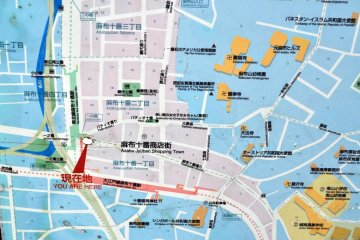 What you should see coming out of Azabu-Juban Station