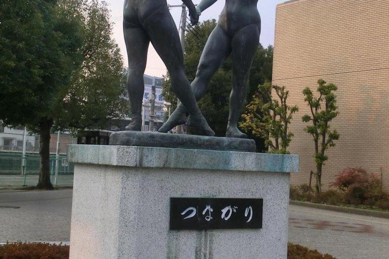 Yamato Takada