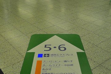 Signs on floors, support poles and walls make navigating the station very simple