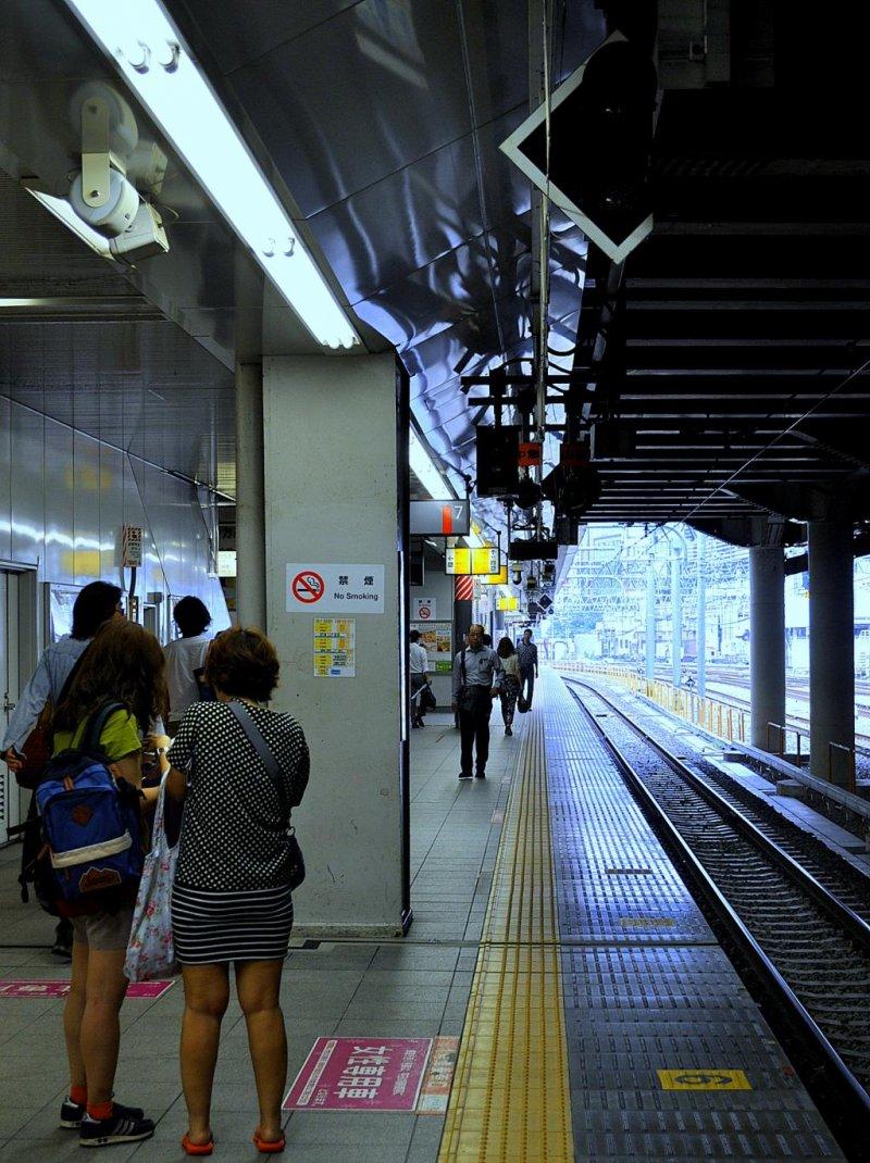 Shinjuku Station Tokyo Japan Travel Japan Tourism