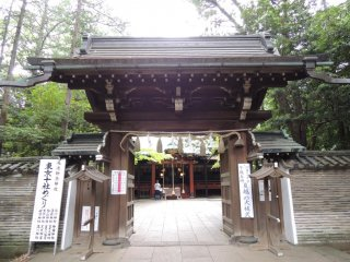 The gate before the main shrine building