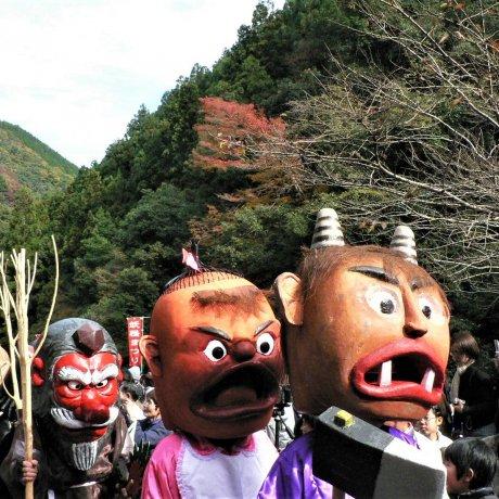 Tokushima Yokai Festival