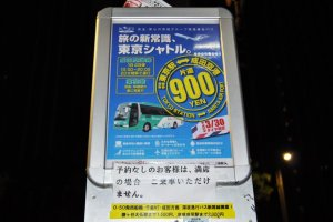 The advertisement for the 900 yen bus.