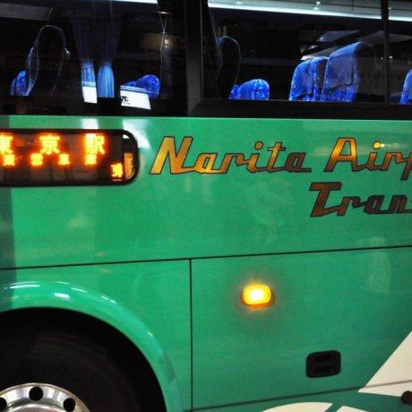 บริการรถโดยสารโตเกียว-นาริตะ900 เยน